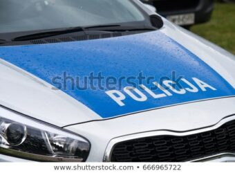 close-on-policja-police-sign-450w-666965722